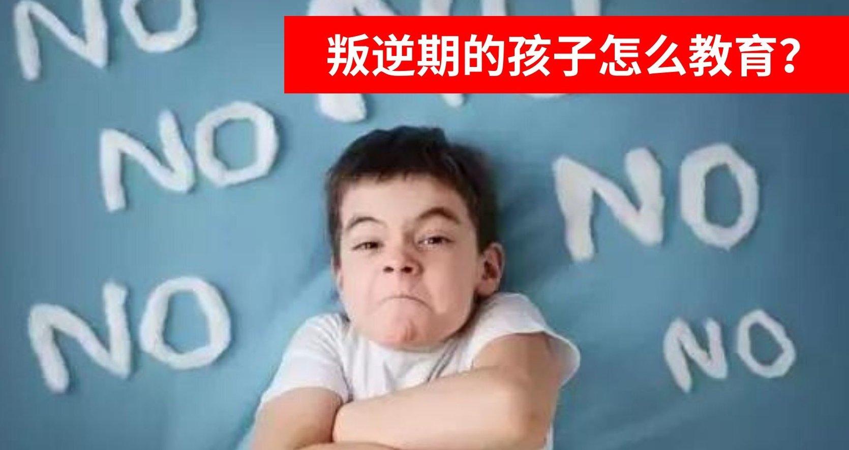 kids-problem-12