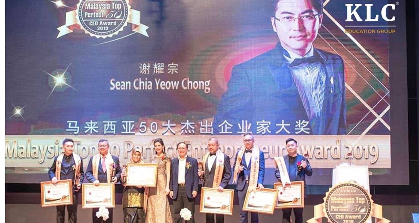 KLC执行总裁荣获首届《马来西亚50大杰出企业家大奖》