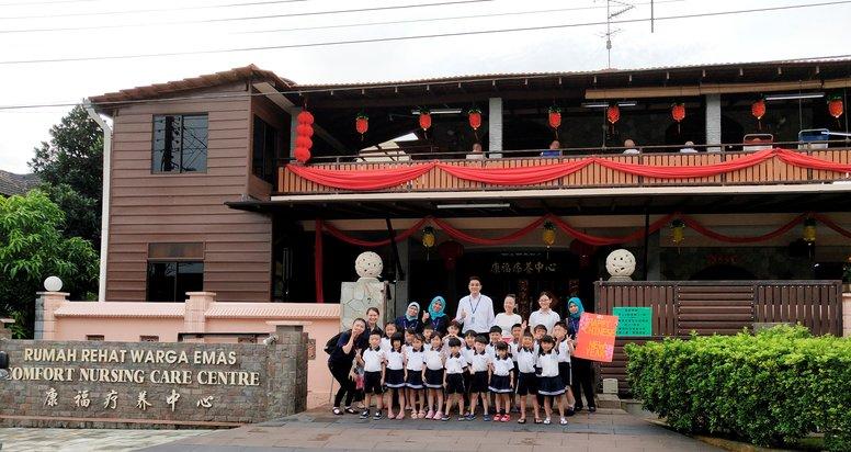 KLC Preschool CSR Program At Comfort Ville Care Centre