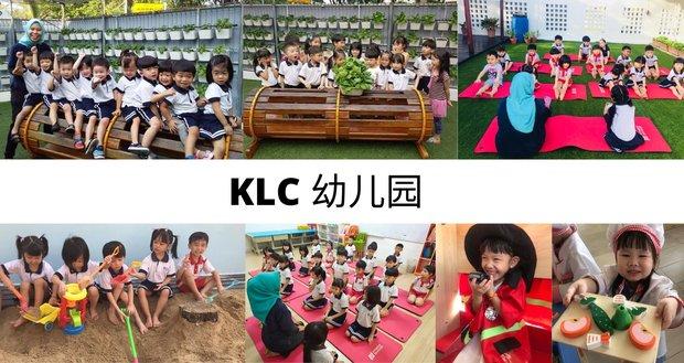 preschool-klc-1