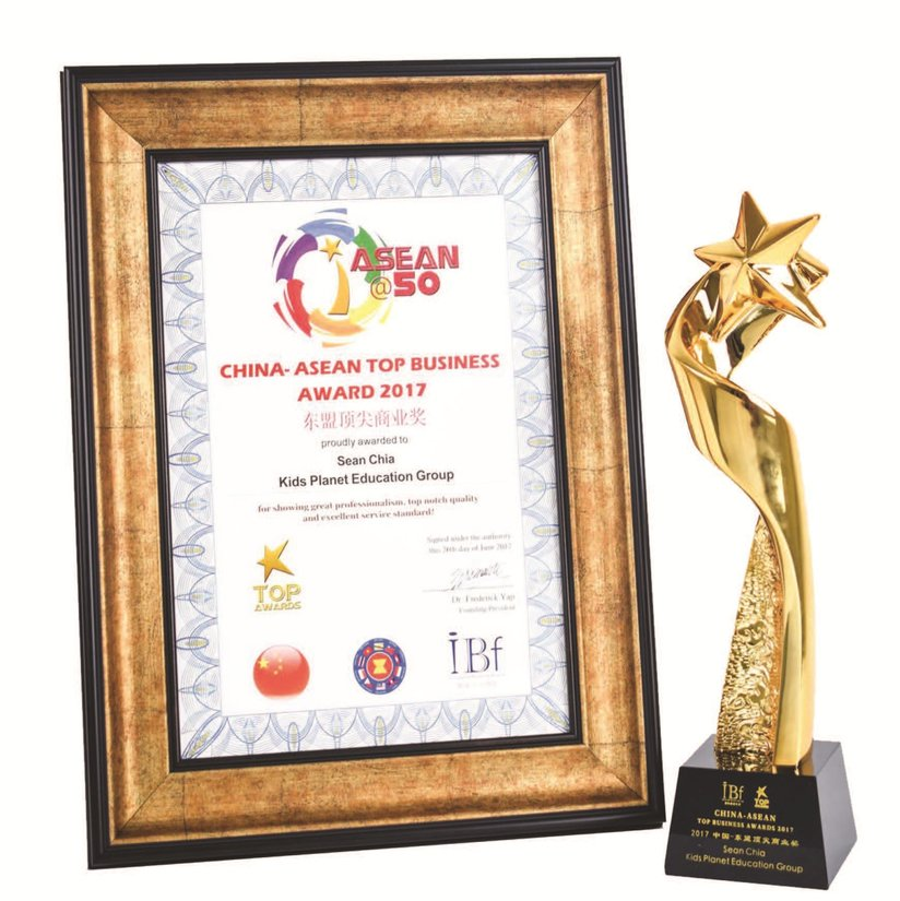 China ASEAN Top Business Award