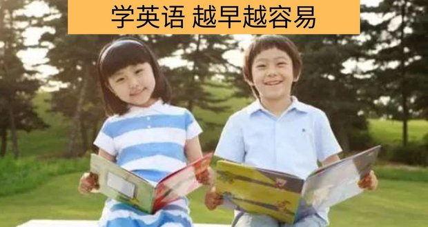 learn english in early years